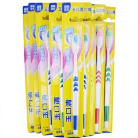 10支成人牙刷清洁家庭特价包邮