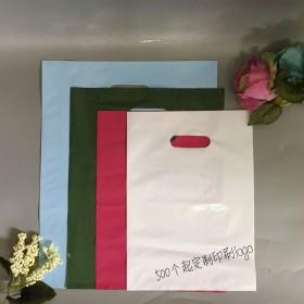 扣手塑料袋定做logo,购物袋塑料,服装包装袋,广