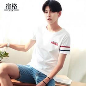 夏季白色t恤男短袖圆领潮流学生2017修身韩版体恤