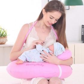 哺乳枕 新生儿喂奶枕 护腰喂奶垫胳膊多功能孕妈护腰