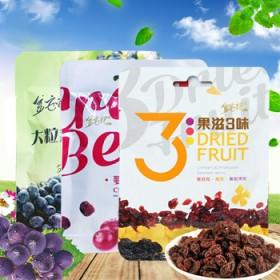 台湾进口金安记葡萄干蔓越莓40g3袋装休闲果干