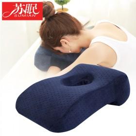 午睡枕办公室趴睡枕记忆棉学生午休腰靠垫趴趴枕抱枕桌