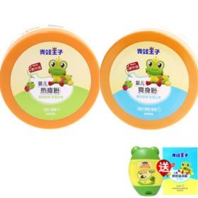 青蛙王子婴儿热痱粉爽身粉140g防痱祛痱吸湿止痒