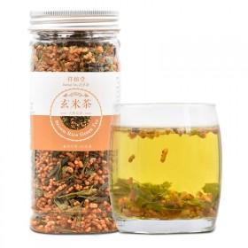 玄米茶 刮油清肠 促脂肪代谢