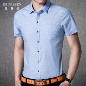 夏季大码短袖衬衫上班男士免烫商务休闲薄款抗皱青年衬