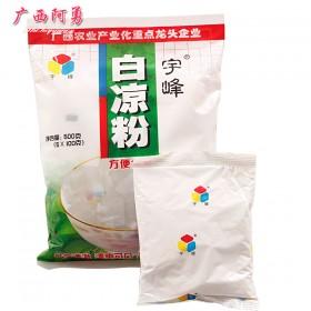 小额广西宇峰牌白凉粉500克可做仙草粉冻含糖散装
