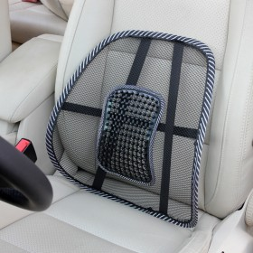 汽车腰靠夏季透气网格颗粒按摩腰靠(可车用,家用)