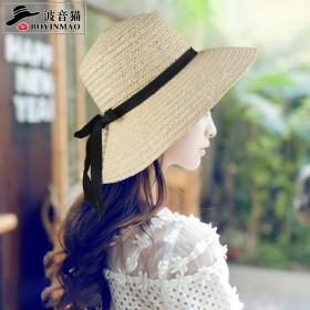 太阳帽出游遮阳帽防晒帽