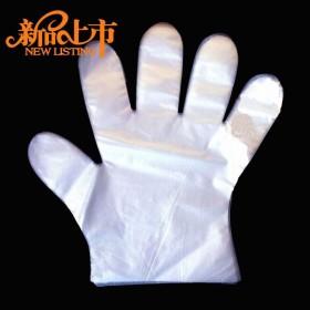 一次性PE薄膜手套加厚透明食品美发烧烤