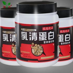 乳清蛋白粉瘦人增重蛋白质粉 健身增肥增肌粉400g