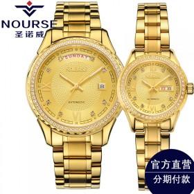 圣诺威全自动机械表金色男士手表防水情侣表 机械表
