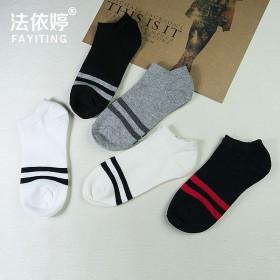 袜子男男士船袜夏季防臭薄款短袜