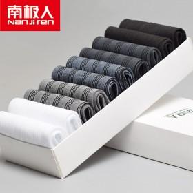南极人男士丝袜夏季薄款透气防臭黑色中筒袜丝光袜商务