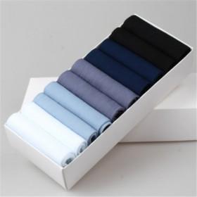 10双盒装男士竹炭丝袜