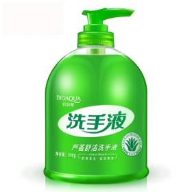 芦荟护理洗手液补水保湿滋润清香