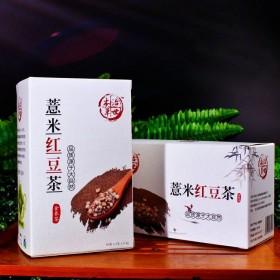 薏米红豆茶祛湿茶30袋