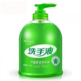 芦荟护理洗手液 补水保湿滋润清香