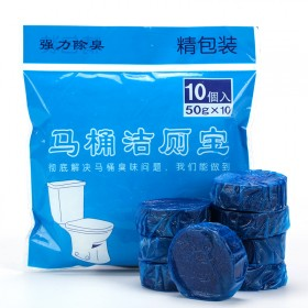 20枚马桶清洁剂洁厕块清香型洁厕剂球洁厕灵蓝泡泡洁
