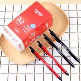 晨光中油笔按动圆珠笔红蓝黑色油笔办公学生用