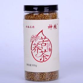 【限地区】500g罐装云南厂家正宗黑黄苦荞茶麦花茶
