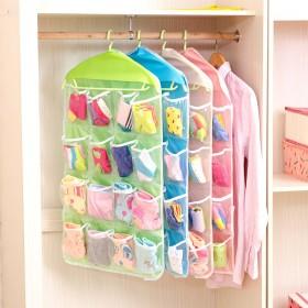 2个装 16格衣柜内裤袜子分类收纳袋多层挂袋