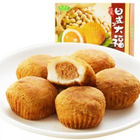 【840g】台湾进口 大福饼多口味4盒