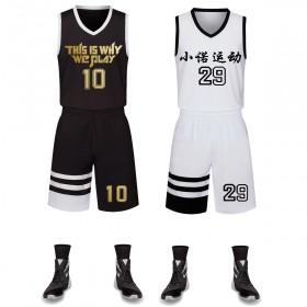 篮球服套装男大学生儿童球衣训练比赛背心透气运动夏团
