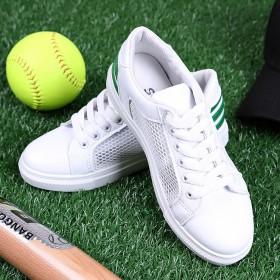 网纱学生运动板鞋休闲单鞋百搭平底