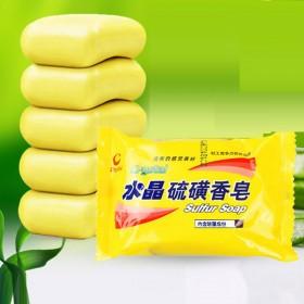 【6块装】硫磺皂除螨菌止痒洗脸洗澡硫磺香皂