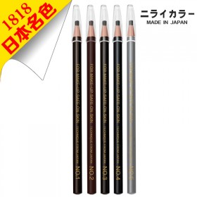 日本笔芯 拉线眉笔防水防汗不晕染 易上色