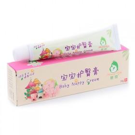 婴儿护臀膏湿疹膏护臀霜