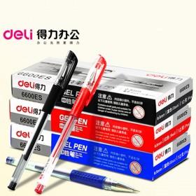 【12支】得力中性笔办公用品黑色中性学生水笔碳素笔