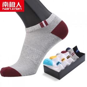 南极人纳米银离子男士防臭袜五双盒装