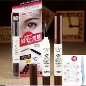 自然眉毛膏 染眉膏 持久 防水防汗不脱色眉笔