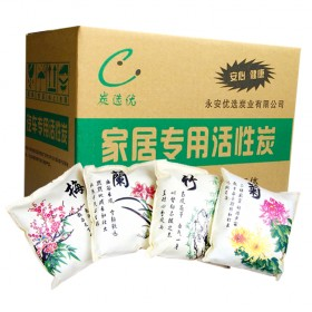 竹炭包一箱4包 活性炭包收藏商品还送精美礼物