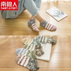 南极人纳米银离子透气除臭夏季薄款纯棉男袜子