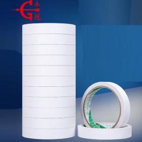 【40卷】高粘双面胶办公文具两面胶高粘双面棉纸胶带