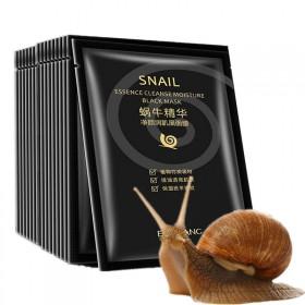 碧素堂蜗牛精华黑面膜保湿补水提亮肤色深层清洁