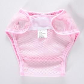 【包邮】2条装夏季宝宝婴儿网眼尿布裤拍下送全棉尿布