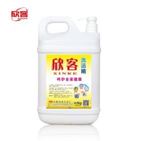 【9斤】好评4.9分洗洁精洗涤剂洗涤灵果蔬大桶批发