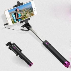 自拍杆线控安卓苹果通用多色可选自拍神器oppo小米