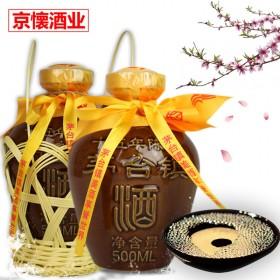 茅台镇酱香型白酒土坛洞藏酒500ml