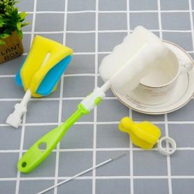 四件奶瓶刷套装清洗吸管洗海绵奶瓶刷子婴儿海绵奶嘴刷