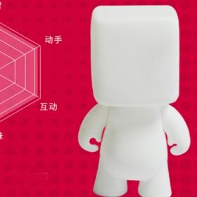 儿童石膏玩具可上色搪胶材质