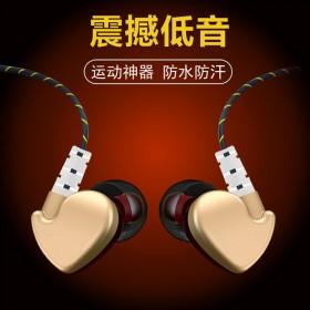 运动防汗手机耳机带麦可通话K个