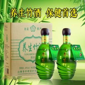 2瓶装汾酒产地杏花村45度500ml保健养生白酒