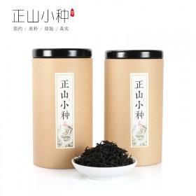 正山小种红茶特级武夷山茶叶500g罐装袋装礼盒装