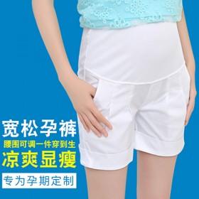 孕妇全棉五分裤短裤热裤白搭爆款