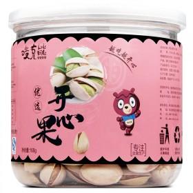 唛克熊新货开心果原味215g罐装无漂白绿仁果