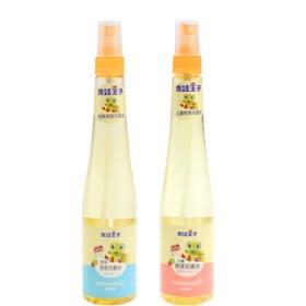 青蛙王子婴儿宝宝孕妇儿童祛痱止痒喷雾花露水两瓶装
